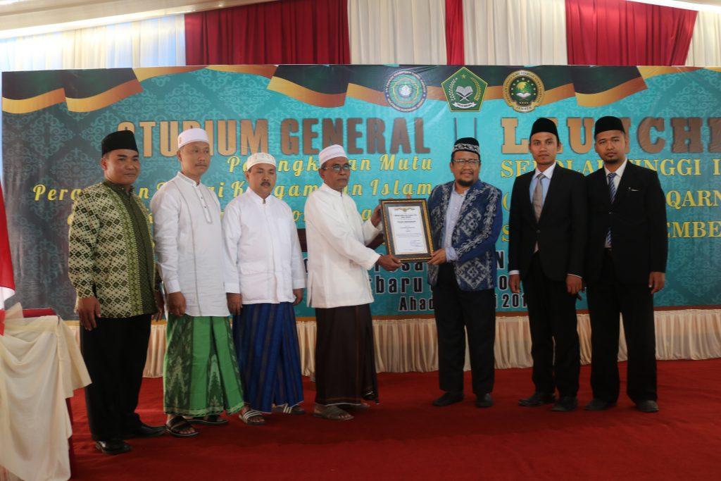 Sekolah Tinggi Ilmu Syariah Nurul Qarnain Jember